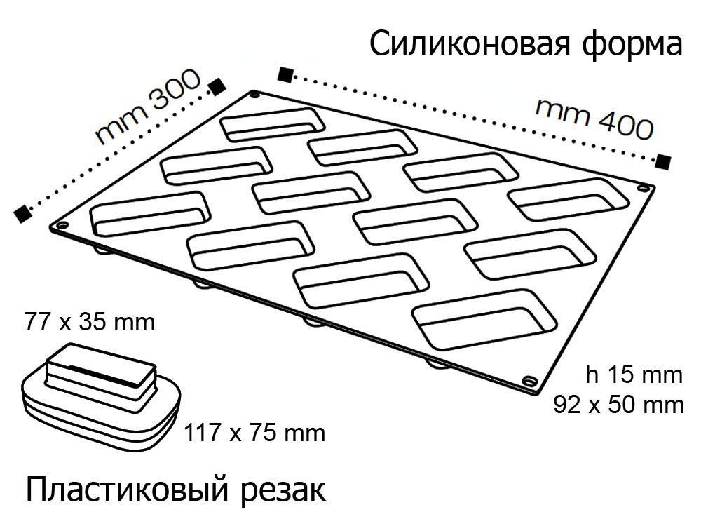 Набор для мини-пирожных PX4337S