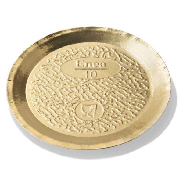 Поднос золото Enea 10