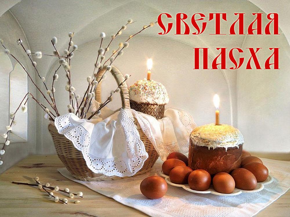 Светлая Пасха_новостьАртКондитер